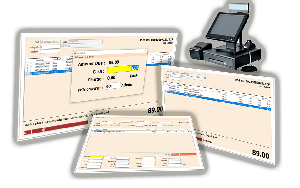 ERP_Point of Sale